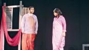 'Shesher Kobita' to be staged at Shilpakala tomorrow