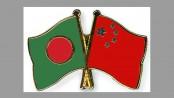 Dhaka, Beijing agree on intel sharing, fighting terrorism