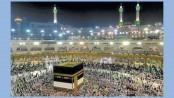 Success of Hajj is not extraordinary