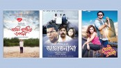 Three Bangladeshi films to be screened in Colombo