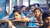 'Iti, Tomari Dhaka'