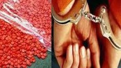 1.08 lakh yaba seized in Cox'sBazar