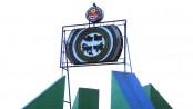 'Shaheed Zia Shishu Park' to be renamed: Minister