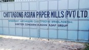 Asian Paper Mills shut to save Halda River