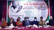 Call for spreading ideals of Bangabandhu globally