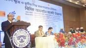 BSCIC launches e-commerce platform