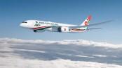 Biman to operate flight to Kuala Lumpur from Aug 18