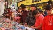 Ekushey Book Fair 2021 to go virtual