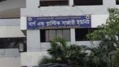 Child killed, 6 burnt in Jatrabari gas cylinder blast