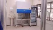 Coronavirus test begins in Khulna