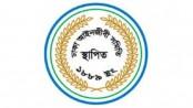 Pro-AL panel wins Dhaka Bar election