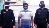 Cheat held in Rangpur