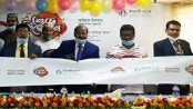 IBBL inaugurates sub-branch in Patuakhali