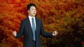 Huawei held 17th annual Global Analyst Summit