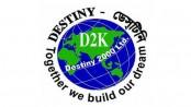 SC stays HC notice on Destiny 2000