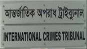 War crimes: Verdict on RP Shaha killing case Thursday