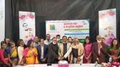 District Shilpakala Academy (DSA) celebrates founding anniversary in Gaibandha