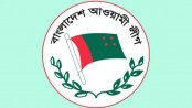 Hasina to roll out AL election manifesto Tuesday