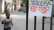 Bangladesh extends 'lockdown' till July 15