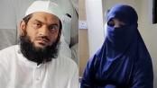 Mamunul remanded afresh in Baitul Mukarram Hefajat mayhem cases
