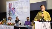 Animated movie 'Mujib Amar Pita' released