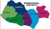 'Son' kills mother in Munshiganj