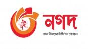 Nagad to issue BDT 5 billion zero-coupon bond