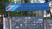 Fouzia now Viqarunnisa's new principal