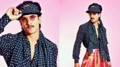 Colourful men of fashion