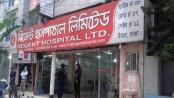 Regent's Mirpur branch also sealed off