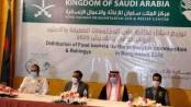 Rohingyas with Bangladeshi passports considered as Bangladeshis: Saudi envoy