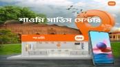 Xiaomi Bangladesh launches 4 new service centres