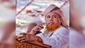 B'baria violence: Hefazat leader Abdur Rahim Kasemi held