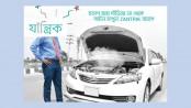 Zantrik's on-demand vehicle repair service changes tradition