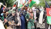 Humiliated civilisation, Afgan women in defiance
