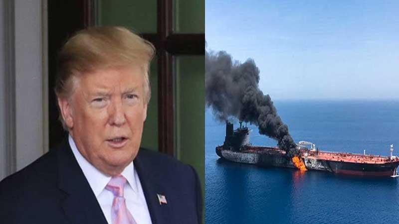 Trump blames Iran in tanker blasts
