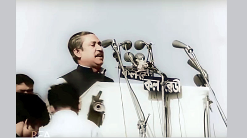 Bangabandhu: A leader with unparalleled charisma and greatness