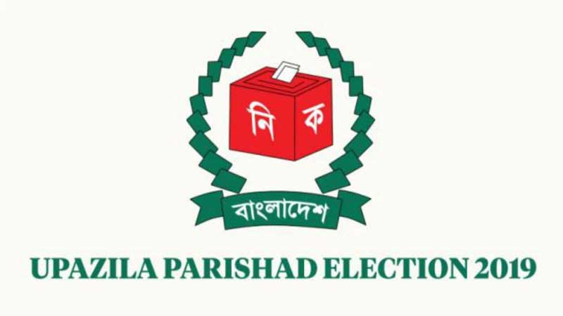 3rd phase UZ election free, neutral: Janipop