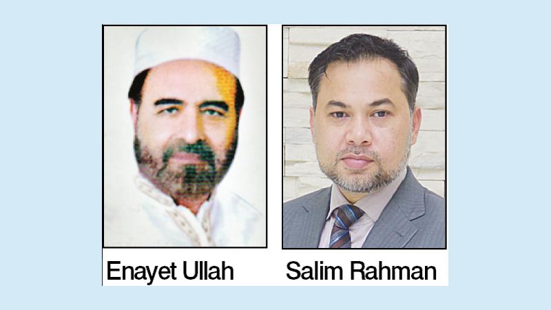 Al-Arafah Islami Bank gets chair, vice-chair