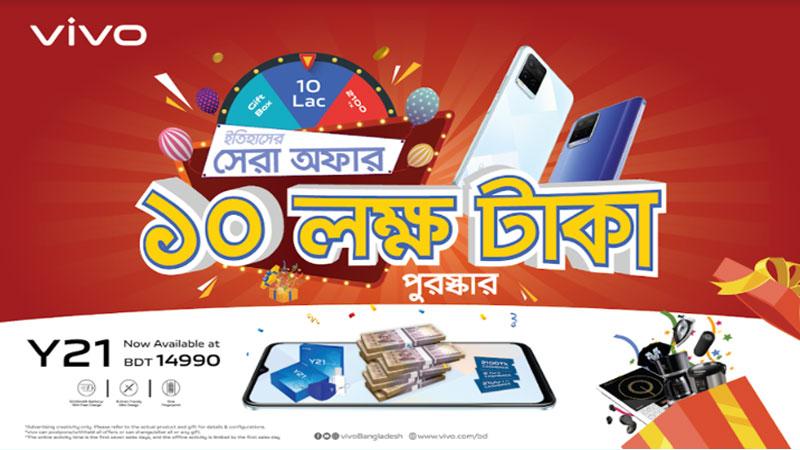 Pre-booking of vivo Y21 begins with Tk 10 lakh offer
