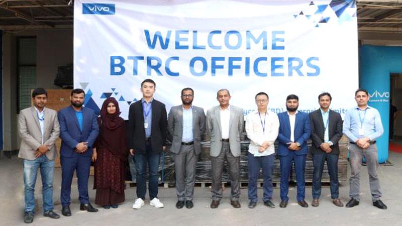 BTRC officials visit vivo smartphone manufacturing plant