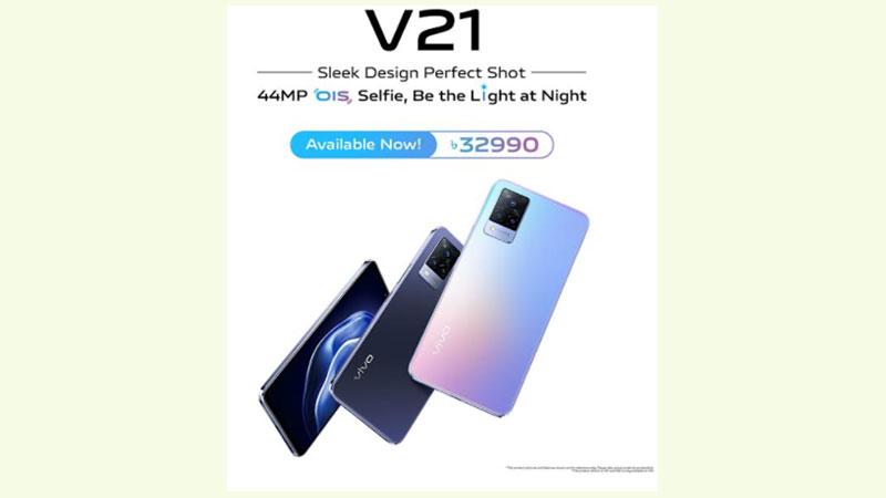 vivo V21: A perfect smartphone for social media enthusiasts