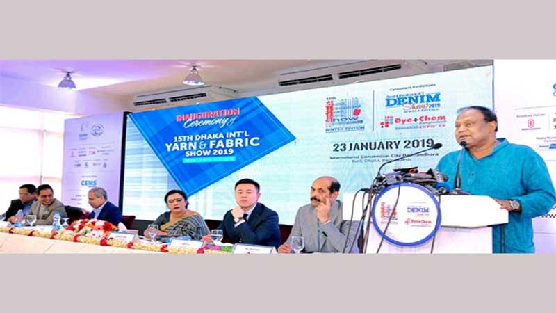 Dhaka int'l yarn, fabric show begins